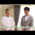 西島秀俊 予約でいっぱいの店のパスタソース | S&B エスビー食品株式会社