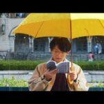高橋一生×奈緒CM動画。ディアボーテHIMAWARI
