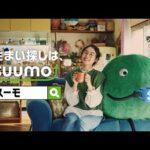 田辺桃子CM動画。 SUUMO / スーモ