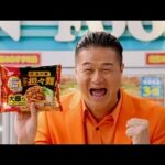 ティモンディCM動画。日清食品冷凍 汁なし担々麺