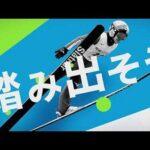 高梨沙羅CM動画。北海道ガス