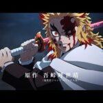 鬼滅の刃CM動画。劇場版無限列車編 Blu-ray&DVD発売
