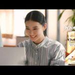 武井咲CM動画。グリコ カフェオーレ