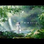 土屋太鳳CM動画。いろはす