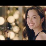 中村アンCM動画。ライオン Lightee