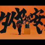 山口智充CM動画。オートバックス