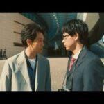 大泉洋×成田凌CM動画。TOPPAN