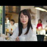 草刈正雄×広瀬すずCM動画。スズキ ワゴンR