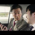 桑田佳祐CM動画。SOMPOグループ