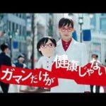 綾瀬はるかCM動画。コカ・コーラ社 特定保健用食品・機能性表示食品
