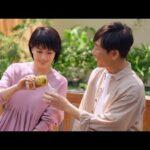 松たか子×飯塚悟志(東京03)CM動画。麒麟 発酵レモンサワー
