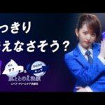 鈴木愛理CM動画。ニベア花王 ニベアフェイスウォッシュ