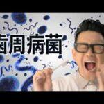 宮川大輔CM動画。小林製薬 ゼロ―ラ