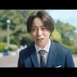 櫻井翔×薬師丸ひろ子×市川猿之助CM動画。アフラック