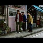 稲垣吾郎×山田裕貴CM動画。ナンバーズ