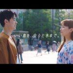 川口春奈×成田凌CM動画。ライオン NONIO マウスウォッシュ